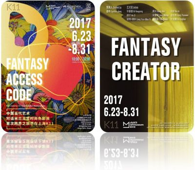 FANTASY CREATOR (group) @ARTLINKART, exhibition poster
