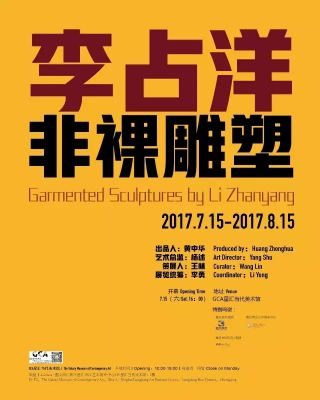 GARMENTED SCULPTURES BY LI ZHANYANG (solo) @ARTLINKART, exhibition poster