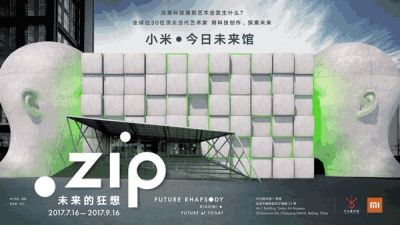 FUTURE RHAPSODY·XIAOMI·FUTURE OF TODAY (group) @ARTLINKART, exhibition poster