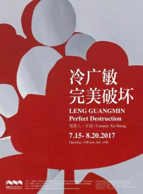 LENG GUANGMIN - PERFECT DESTRUCTION (solo) @ARTLINKART, exhibition poster