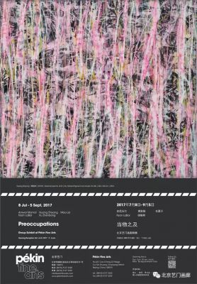 PREOCCUPATIONS (group) @ARTLINKART, exhibition poster