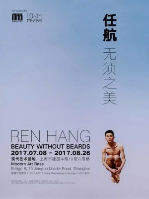 BEAUTY WITHOUT BEARDS (solo) @ARTLINKART, exhibition poster