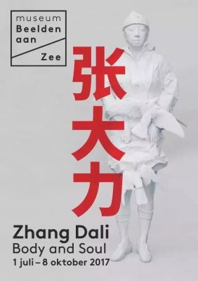 ZHANG DALI - BODY AND SOUL (solo) @ARTLINKART, exhibition poster