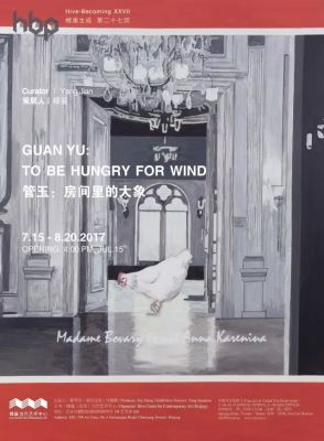 GUAN YU - TO BE HUNGRY FOR WIND (solo) @ARTLINKART, exhibition poster