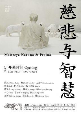 MAITREYA KARUNA & PRAJNA (group) @ARTLINKART, exhibition poster