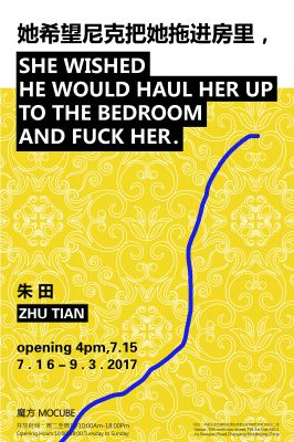 ZHU TIAN - SHE WISHED HE WOULD HAUL HER UP TO THE BEDROOM AND FUCK HER (solo) @ARTLINKART, exhibition poster