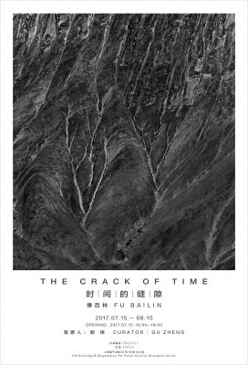 THE CRACK OF TIME (solo) @ARTLINKART, exhibition poster