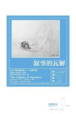 THE COLLAPSE OF NARRATIVE (group) @ARTLINKART, exhibition poster