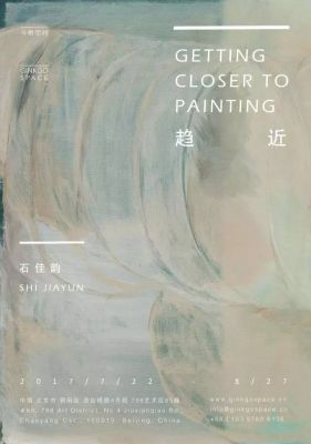 GETTING CLOSER TO PAINTING BY SHI JIAYUN (solo) @ARTLINKART, exhibition poster