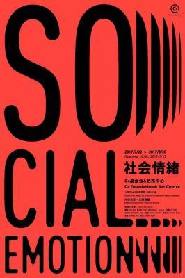 SOCIAL EMOTION (group) @ARTLINKART, exhibition poster