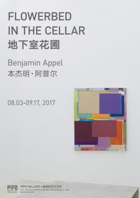 BENJAMIN APPEL - FLOWERBED IN THE CELLAR (solo) @ARTLINKART, exhibition poster