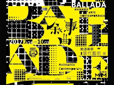 BALLADA - ANIMAMIX CONTEMPORARY ART 2017-2018 (group) @ARTLINKART, exhibition poster