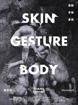SKIN GESTURE BODY - ZHANG YUNYAO (solo) @ARTLINKART, exhibition poster