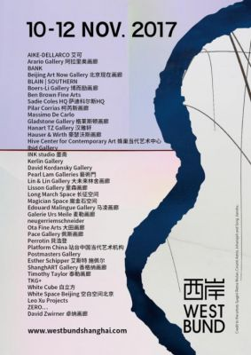 BEIJING ART NOW GALLERY@2017WEST BUND ART & DESIGN (art fair) @ARTLINKART, exhibition poster