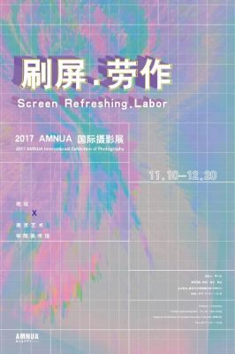 SCREEN REFRESHING.LABER - 2017 AMNUA INTERNATIONAL EXHIBITION OF PHOTOGRAPHY (group) @ARTLINKART, exhibition poster