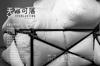 EVERLASTING (group) @ARTLINKART, exhibition poster