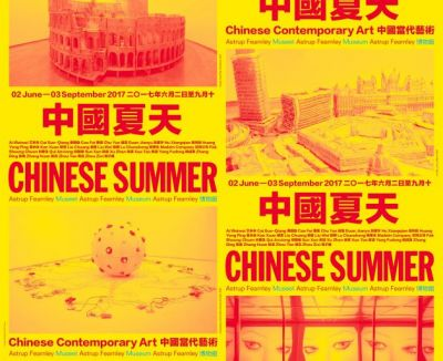 CHINESE SUMMER (group) @ARTLINKART, exhibition poster