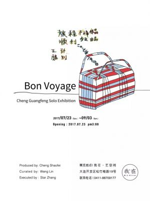CHENG GUANGFENG - BON VOYAGE (solo) @ARTLINKART, exhibition poster