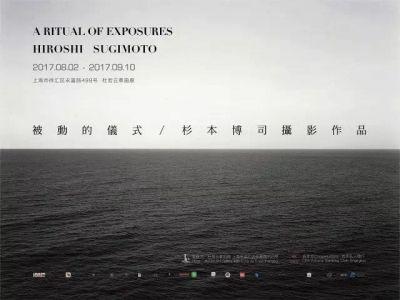 A RITUAL OF EXPISURES HIROSHI SUGIMOTO (solo) @ARTLINKART, exhibition poster