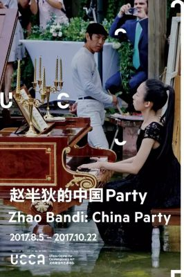ZHAO BANDI - CHINA PARTY (solo) @ARTLINKART, exhibition poster