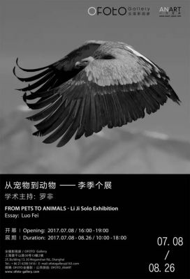 FROM PETS TO ANIMALS - LI JI SOLO EXHIBITION (solo) @ARTLINKART, exhibition poster