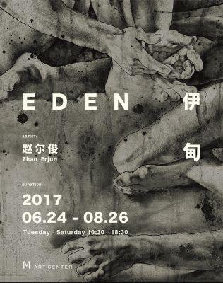 EDEN - ZHAO ERJUN SOLO EXHIBITION (solo) @ARTLINKART, exhibition poster