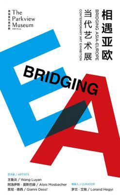 BRIDGING ASIA-EUROPE (group) @ARTLINKART, exhibition poster