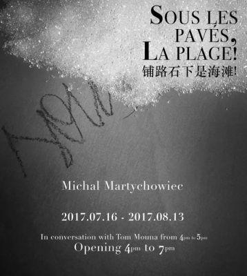 SOUS LES PAVéS, LA PLAGE ! (solo) @ARTLINKART, exhibition poster