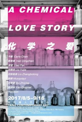 A CHEMICAL LOVE STORY (group) @ARTLINKART, exhibition poster