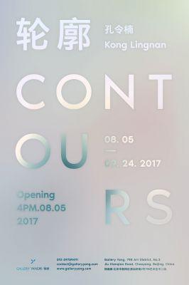 CONTOURS - KONG LINGNAN (solo) @ARTLINKART, exhibition poster