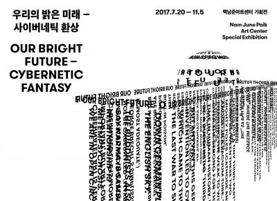 OUR BRIGHT FUTURE - CYBERNETICS FANTASY (group) @ARTLINKART, exhibition poster