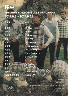 HUAN ZHONG – NATURE FOLLOWS ABSTRACTION (group) @ARTLINKART, exhibition poster