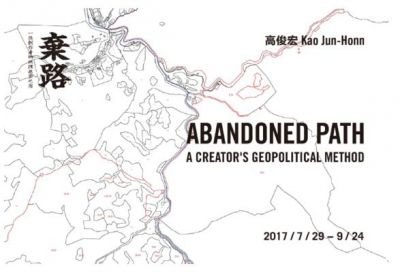 ABANDONED PATH - A CREATOR'S GEOPOLITICAL  METHOD (solo) @ARTLINKART, exhibition poster
