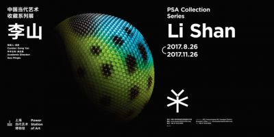 PSA COLLECTION SERIES - LI SHAN (solo) @ARTLINKART, exhibition poster