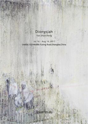 DIONYSIAN - YAN ZHANCHENG (solo) @ARTLINKART, exhibition poster