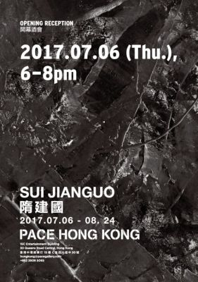 SUI JIANGUO (solo) @ARTLINKART, exhibition poster