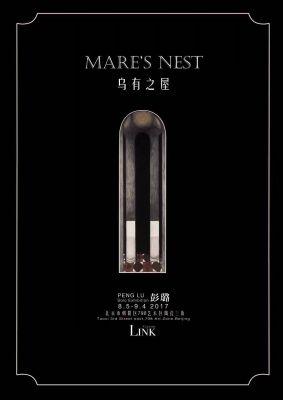 PENG LU - MARE'S NEST (solo) @ARTLINKART, exhibition poster