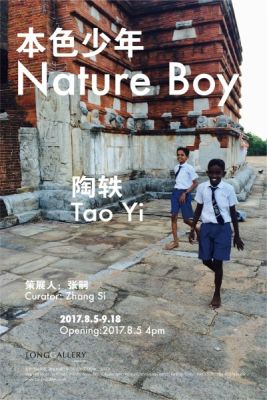 NATURE BOY - TAO YI (solo) @ARTLINKART, exhibition poster