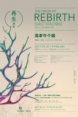 THE ORIGIN OF REBRITH - GAO XIAOWU SOLO EXHIBITION (solo) @ARTLINKART, exhibition poster