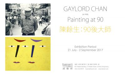 GAYLORD CHAN - PAINTING AT 90 (solo) @ARTLINKART, exhibition poster