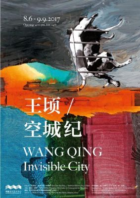 WANG QING - INVISIBLE CITY (solo) @ARTLINKART, exhibition poster