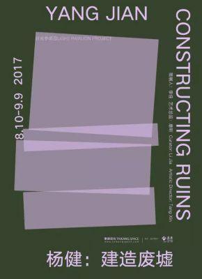 YANG JIAN - CONSTRUCTING RUINS (solo) @ARTLINKART, exhibition poster