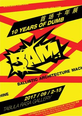 BAM - 10 YEARS OF DUMB (solo) @ARTLINKART, exhibition poster