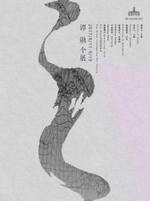 TAN XUN SOLO EXHIBITION (solo) @ARTLINKART, exhibition poster