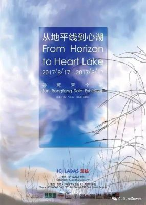 FROMHORIZON TO HEART LAKE - FUNKY SUN'S SOLO EXHIBITION (solo) @ARTLINKART, exhibition poster