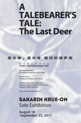 A TALEBEARER'S TALE - THE LAST DEER (solo) @ARTLINKART, exhibition poster