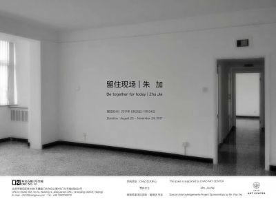 BE TOGETHER FOR TODAY - ZHU JIA (solo) @ARTLINKART, exhibition poster