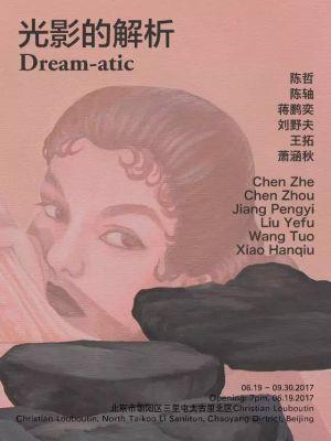 DREAM-ATIC (group) @ARTLINKART, exhibition poster