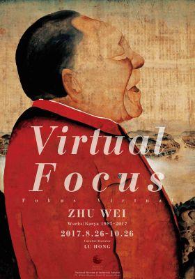 VIRTUAL FOCUS - ZHU WEI 1987-2017 (solo) @ARTLINKART, exhibition poster