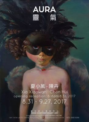 XIA XIAOWAN · CHEN HUI - AURA (group) @ARTLINKART, exhibition poster